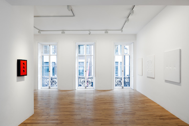 Almine Rech Gallery: London